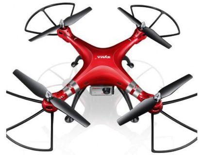 Квадрокоптер с барометром и 8MP HD камерой Syma X8HG